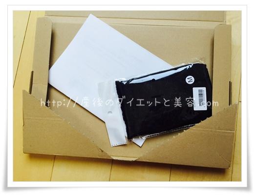 エクスレーヴ産後の箱の写真