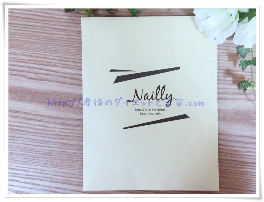 nailly封筒の写真