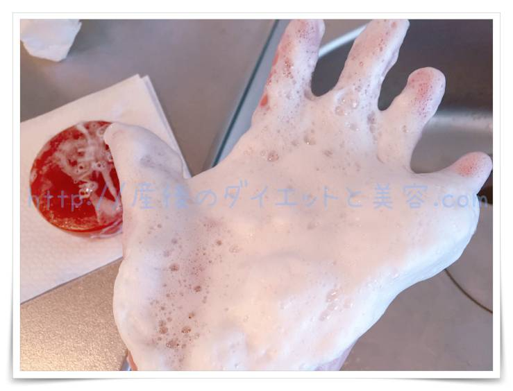 フォーマルクラインフラバンジェノールの7日間集中ケアセット手のひら泡写真