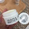 ママバターは天然シアバターなので乳首が切れた時に安心して使えますよ