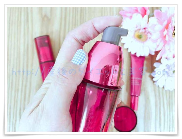 アヤナス化粧水のボトル写真