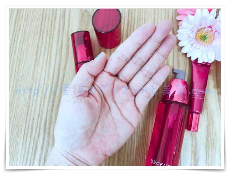 アヤナス化粧水の手のひらに出した写真